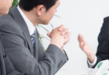 ビジネス企画営業職(東京)【キャリア】